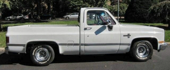 Picture of 1987 Chevrolet Silverado K-1500 1/2 Ton Shortbed Pickup